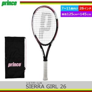 プリンス Prince シエラ ガール 26 ブラック×ピンク SIERRA GIRL 26 7TJ010|tennis