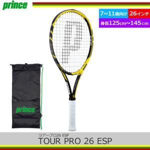 プリンス Prince ツアープロ26 ESP イエロー×ブラック TOUR PRO 26 ESP 7TJ012|tennis