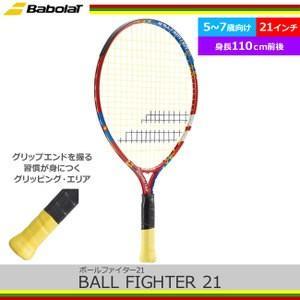 バボラ ボールファイター21 ストリング張上げ済み BALL FIGHTER 21 BF140166|tennis