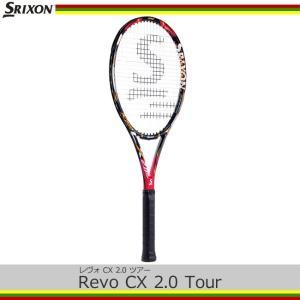スリクソン レヴォ CX 2.0 ツアー SR21501 / SRIXON Revo CX 2.0 Tour|tennis