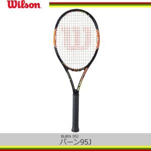 ウィルソン バーン95J / BURN 95J (WRT730610) [人気のガットを無料で張上げ] 硬式テニスラケット 国内正規品|tennis