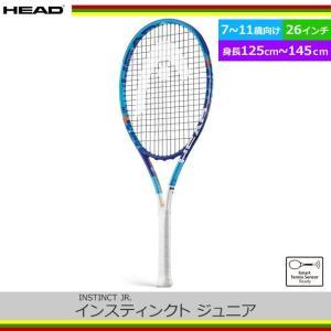 キッズ 子供 ジュニア用 硬式テニスラケット ヘッド(HEAD) インスティンクト ジュニア(26インチ) INSTINCT JR. 【ガット張上済】 (235025)|tennis