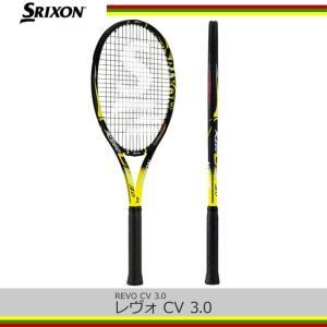 スリクソン レヴォ CV 3.0 SR21602 / SRIXON REVO CV 3.0|tennis