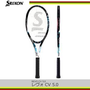 スリクソン レヴォ CV 5.0 SR21603 / SRIXON REVO CV 5.0|tennis