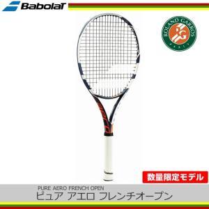 バボラ ピュア アエロ フレンチオープン  BF101247 / Babolat PURE AERO FRENCH OPEN|tennis