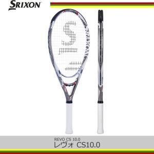 スリクソン レヴォ  CS 10.0 【国内正規代理店商品】 (フルレングスカバー付 )  SR21608 / SRIXON REVO CS 10.0|tennis