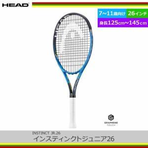 ヘッド(HEAD) インスティンクト ジュニア26 Instinct Jr. 26 (フルグラファイト)(233427) (ガット張上げ済み)|tennis