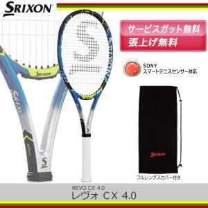スリクソン レヴォ CX 4.0(2017年モデル) SR21706 / SRIXON REVO CX 4.0|tennis