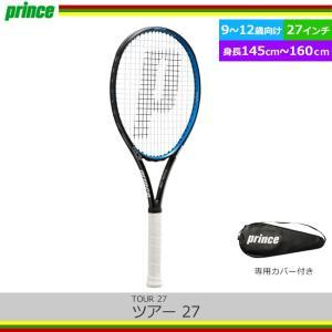 プリンス(Prince) ツアー27[ブラック×ブルー] TOUR 27 ガット張上げ済み (7TJ048)|tennis