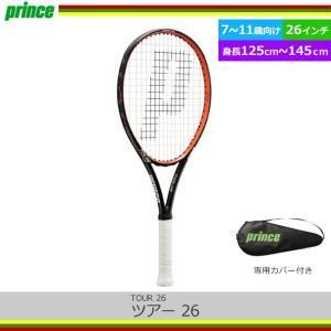 プリンス(Prince) ツアー26[ブラック×オレンジ] TOUR 26 ガット張上げ済み (7TJ049)|tennis