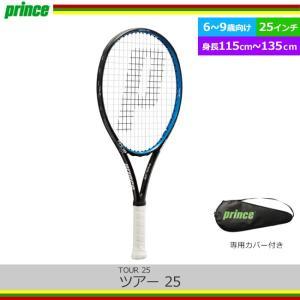 プリンス(Prince) ツアー25[ブラック×ブルー] TOUR 25 ガット張上げ済み (7TJ050)|tennis