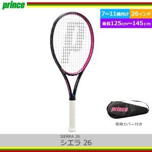 プリンス(Prince) シエラ 26[ネイビー×マゼンタ] SIERRA 26 ガット張上げ済み (7TJ051)|tennis