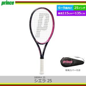 プリンス(Prince) シエラ 25[ネイビー × マゼンタ] SIERRA 25 ガット張上げ済み (7TJ052)|tennis