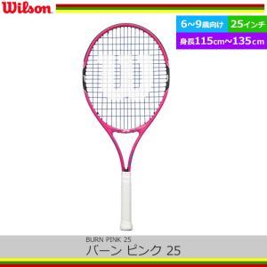 ウィルソン(Wilson) バーン ピンク 25(2017モデル) BURN PINK 25 ガット張上げ済み (WRT218200)|tennis