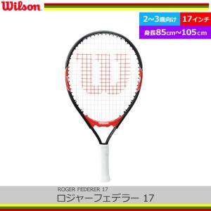 ウィルソン(Wilson) ロジャーフェデラー 17(2017モデル) ROGER FEDERER 17 ガット張上げ済み (WRT200400)|tennis