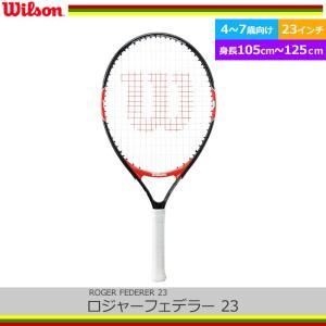 ウィルソン(Wilson) ロジャーフェデラー 23(2017モデル) ROGER FEDERER 23 ガット張上げ済み (WRT200700)|tennis