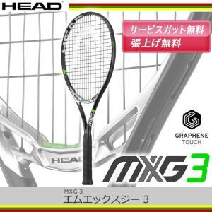 ヘッド ヘッド エムエックスジー スリー 238707 / Head MXG 3|tennis
