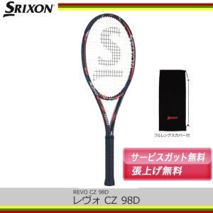 スリクソン レヴォ CZ 98D  SR21711 / SRIXON REVO CZ 98D|tennis