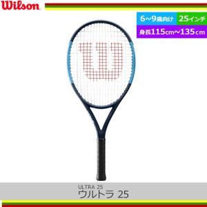 ウィルソン(Wilson) ウルトラ 25 ULTRA 25 (WRT534200) 【ガット張上げ済】|tennis