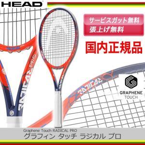 ■衝撃吸収と相反する快適性を備えた『グラフィンタッチ』Graphene Touch HEADは世界最...