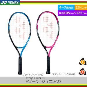 ヨネックス(YONEX) Eゾーン ジュニア23(2018モデル) EZONE Junior23 (17EZJ23G)|tennis