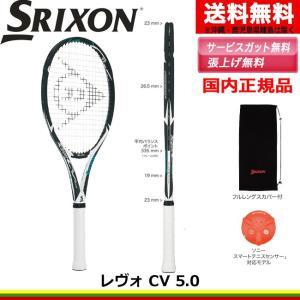 スリクソン レヴォ CV 5.0 SR21803 / SRIXON REVO CV5.0|tennis