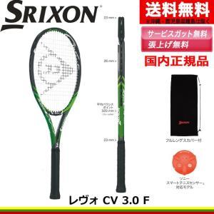 スリクソン レヴォ CV 3.0 F  SR21806 / SRIXON REVO CV 3.0 F|tennis