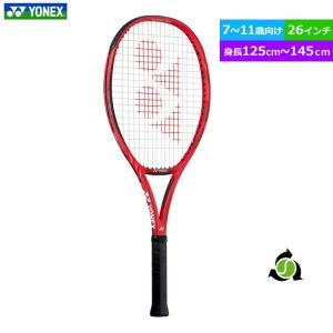 ヨネックス(YONEX) Vコア 26(G0) VCORE 26 (フレイムレッド 596)(18VC26G) ガット張上げ済み|tennis