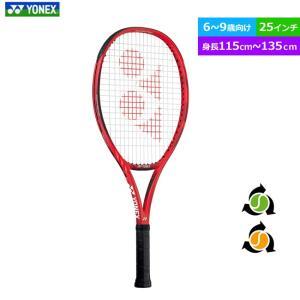 ヨネックス Vコア 25 G0(フレイムレッド 596)(18VC25G)|tennis