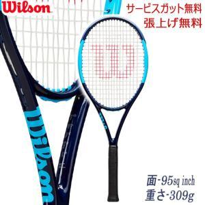 ウィルソン ウルトラ ツアー 95CV 錦織圭選手モデル WR000711 / Wilson ULTRA TOUR 95CV|tennis