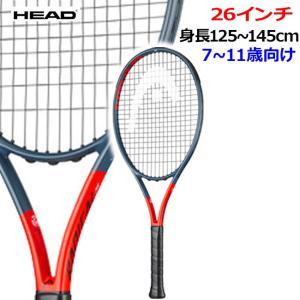 ヘッド(Head) グラフィン360 ラジカル Jr. RADICAL JR.(234509)  ジュニア用 テニス ラケット テニスラケット キッズ 子供用 ラケット テニス用品 硬式|tennis