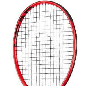 ヘッド(HEAD) ラジカル Jr.23(234629) テニス ジュニア キッズ 子ども テニス用品 テニスグッズ 硬式用 ラケット テニスラケット|tennis|03