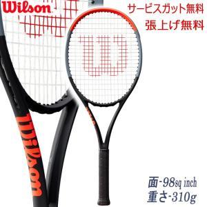 ウィルソン クラッシュ 98 WR008611S / Wilson CLASH 98|tennis