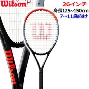 ウィルソン(Wilson) クラッシュ 26 CLASH 26(WR009010S)フルカーボン【ガット張り上げ済み】キッズ ラケット テニス用品 26インチ|tennis