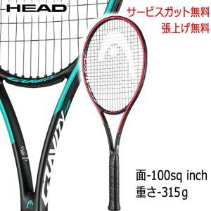 ヘッド(HEAD) グラフィン360 グラビティ プロ Graphene 360 GRAVITY PRO (234209)  テニスラケット 硬式 硬式テニス 硬式ラケット 国内正規品|tennis