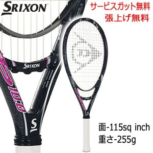 スリクソン  CS10.0 ブラック(数量限定モデル)  SR21900 / SRIXON|tennis