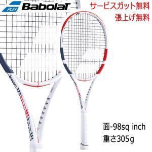 バボラ ピュアストライク 16×19 BF101406 / Babolat PURE STRIKE 16/19|tennis