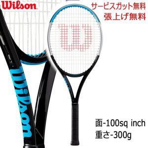 ウィルソン ウルトラ 100 V3.0 (ケース付属なし) WR033611 / Wilson ULTRA 100 V3.0|tennis
