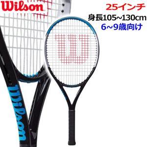 ウィルソン(Wilson) ウルトラ 25 V3.0 ULTRA 25 V3.0  (WR043510U) ガット張上げ済  25インチ ジュニア キッズ テニスラケット ウイルソン 硬式テニス|tennis