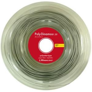 ウィニングショット ポリジナモス1.25ロール (POLYDINAMOS1.25) ゲージ:1.25 長さ:240m|tennis