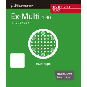 ウィニングショット(Winningsot) イーエックスマルチ(Ex-Multi)(ゲージ:1.30) [M便 1/2]|tennis