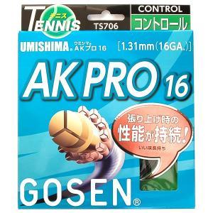 ガット【数量限定】お試し価格の40%OFF ゴーセン(Gosen)ウミシマ AKプロ16/ブラック[AK PRO 16]【単張り】 [M便 1/1]|tennis