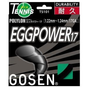 【ガット】ゴーセン(Gosen)ポリロン エッグパワー17/ブラック[EGGPOWER17]【単張り】(TS101) [M便 1/1]|tennis