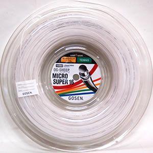 ミクロスーパー16 (ロール240m) tennis