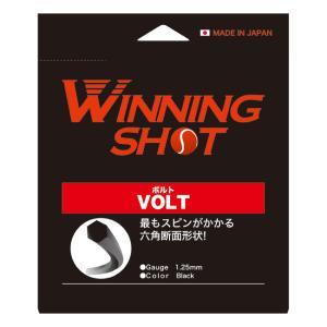 ウィニングショット ボルト VOLT (ゲージ:1.25mm) 単張りガット [M便 1/2]|tennis