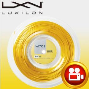 硬式テニスガット ルキシロン/LUXILON 4G 125 (200m ロール) WRZ990141 tennis