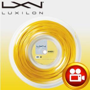 硬式テニスガット ルキシロン/LUXILON 4G 130 (200m ロール) WRZ990142