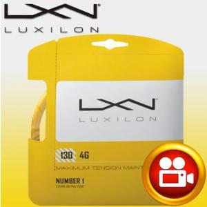 硬式テニス 単張りガット ルキシロン 4G LUXILON 4G 130 WRZ997112 [M便 1/2]|tennis