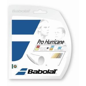 バボラ(Babolat) プロハリケーン 【単張り】 [M便 1/2]|tennis