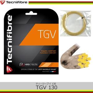 お試し特価品(約12.0mカット/ノンパッケージ)単張り テクニファイバー(Tecnifibre) ティージーブイ130 単張り[ナチュラル] TGV130(TFG907) [M便 1/3]|tennis